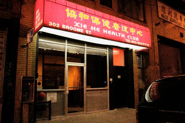 12 Super-Secret Hotspots in NYC